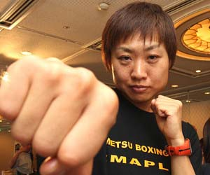 しずちゃんボクシング