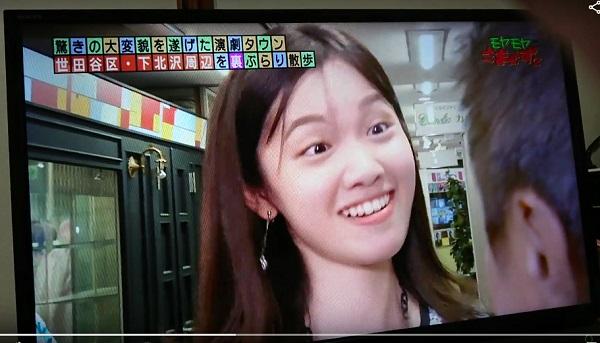 田中瞳バグる下北沢