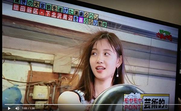 田中瞳静電気