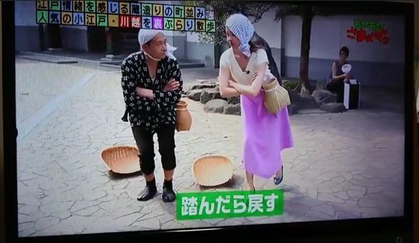 田中瞳どじょうすくい①-0