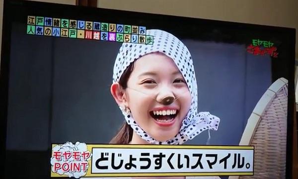 田中瞳どじょうすくい③