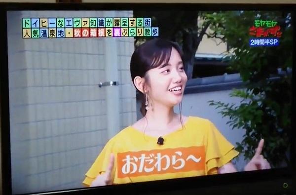田中瞳ちゃらいIKKO
