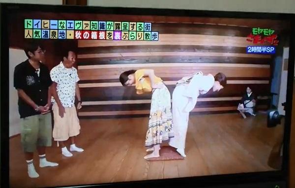 田中瞳芸者遊び
