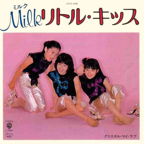 荻野目洋子ミルク