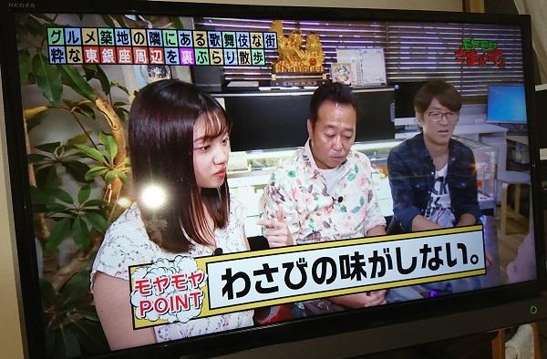 田中アナ催眠術4