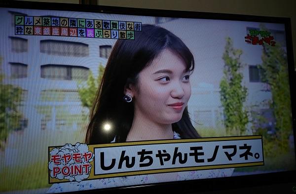 田中アナクレヨンしんちゃん