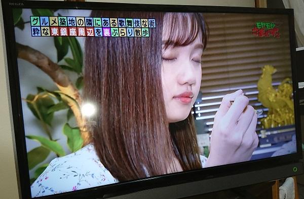 田中アナ催眠術②