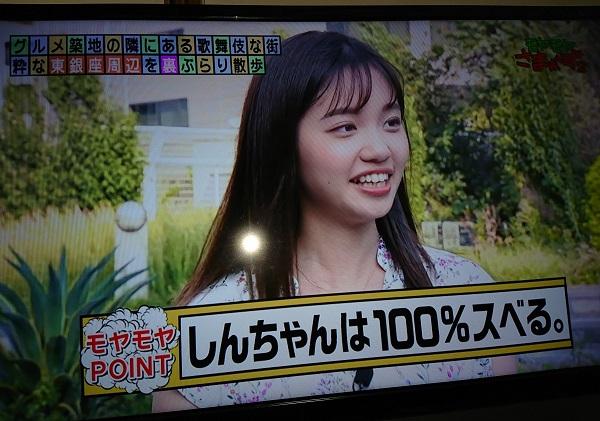 田中アナクレヨンしんちゃん②
