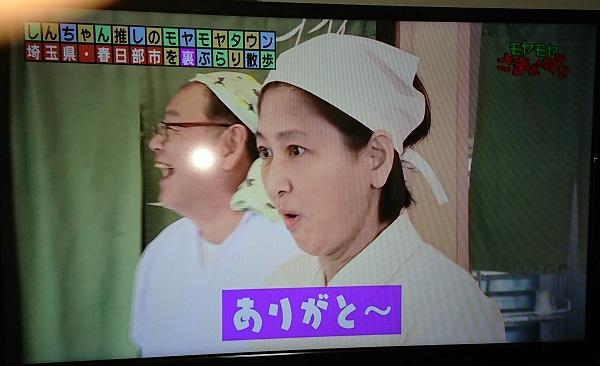 青柳女将さん