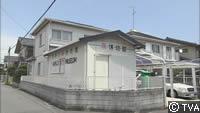 坂井田世界凧博物館